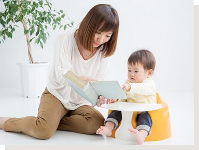産後の骨盤調整プログラム